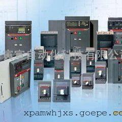 ABB抽出式空气断路器E1N 800 D LI WMP NST