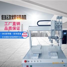 电子PCB板自动焊锡机 电容电阻全自动焊锡机