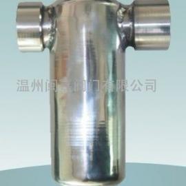 可调恒温式蒸汽不锈钢疏水阀STB-16P 蒸汽不锈钢疏水阀