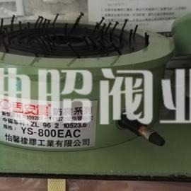 固安震弹簧减震器 固安震避震器 固安震橡胶减震垫 台湾固安震