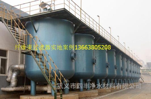 丙纶纤维束价格/////高精度出水纤维束厂家