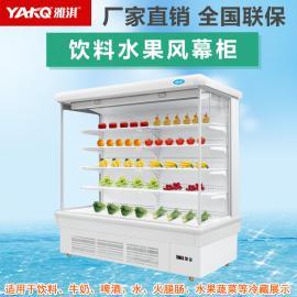 厂家直销立式风幕柜,冷柜展示柜 饮料冷藏柜 超市冷柜水果保鲜柜