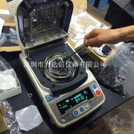 日本AND MS-70检测饲料水分含量测试仪