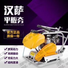 辽宁HS-C80T平板夯价格