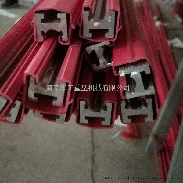 龙门吊供电电源单极滑触线 800A安全滑导线 H型铝芯滑线