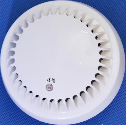 消防认证3C烟感独立式光电感烟火灾探测器深圳供应