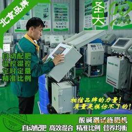 北京施肥机品牌 温室花卉蔬菜水肥一体机带EC值检测省水省肥