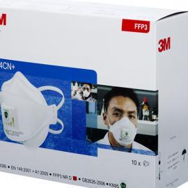 3M AURA 9324CN+ 自吸过滤式防颗粒物呼吸器 KN95