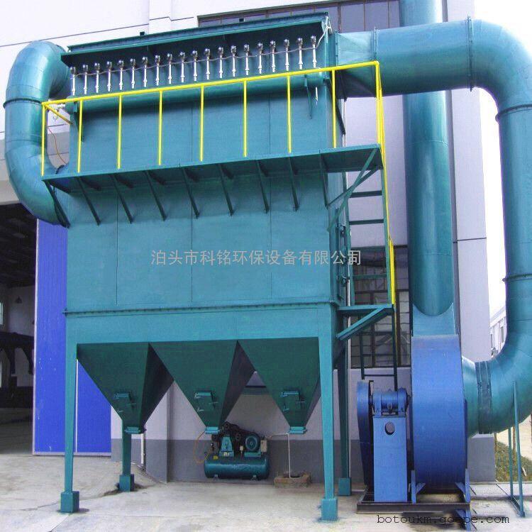 300袋单机除尘器 单机脉冲布袋除尘器 DMC袋式除尘器泊头厂家