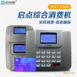 深圳食堂刷卡机/ic卡食堂收费系统/饭堂打卡机厂家