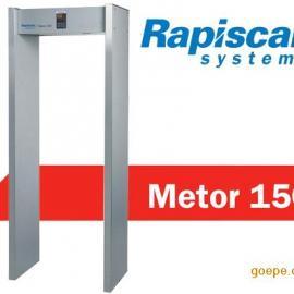 供应Metor150金属探测门 Rapiscan metor150安检门