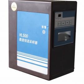 HL500s单气路恒流大气采样器-室内检测、环境监测、车内空气检测