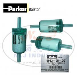 Parker(派克)Balston过滤器9933-05-CQ