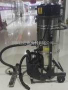 供应河北工厂耐科 A100 干湿两用工业吸尘器批发现货