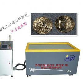 304不锈钢冲压件内孔去毛刺磁力抛光机,磁力研磨机,诺虎NF-8808