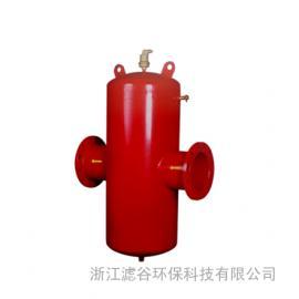 螺旋杂质空气分离器