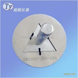 浙江 GB1002单相插头测试量规