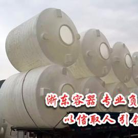 耐酸碱立式化工储罐