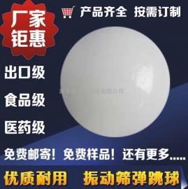 厂家供应 振动筛减清网装置 振动筛专用橡胶硅胶弹跳球