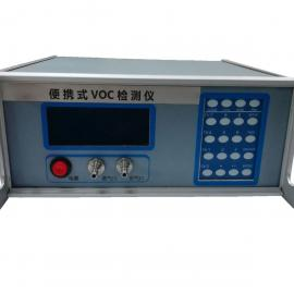 北斗星便携式有毒有害气体VOC检测仪PBD5-VOC
