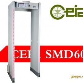 意大利进口启亚CEIA SMD600型金属探测安检门