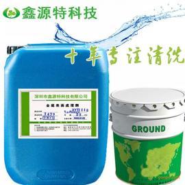 瓷砖清洗剂 瓷砖清洁剂 车间地板食堂会所瓷砖地板清洁剂洗洁剂