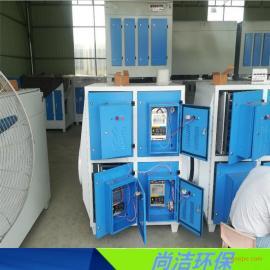 低温等离子油烟净化器有机废气处理净化设备