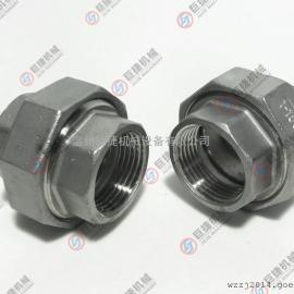 厂家直销不锈钢由任 304活接 内螺纹六角活接,内外丝六角活接