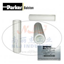 Parker(派克)Balston滤芯LP100-25-20