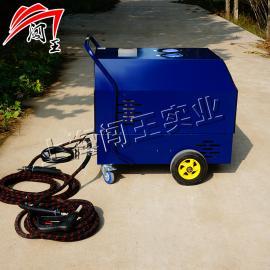 闯王CWC04B郑州电驱动柴油汽车美容高压移动蒸汽清洗机