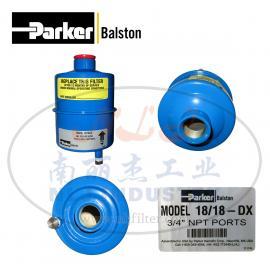 Parker(派克)Balston消音器18/18-DX