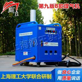 闯王CWR09B湖南燃气洗车机爆款销售 蒸汽洗车机哪个型号好