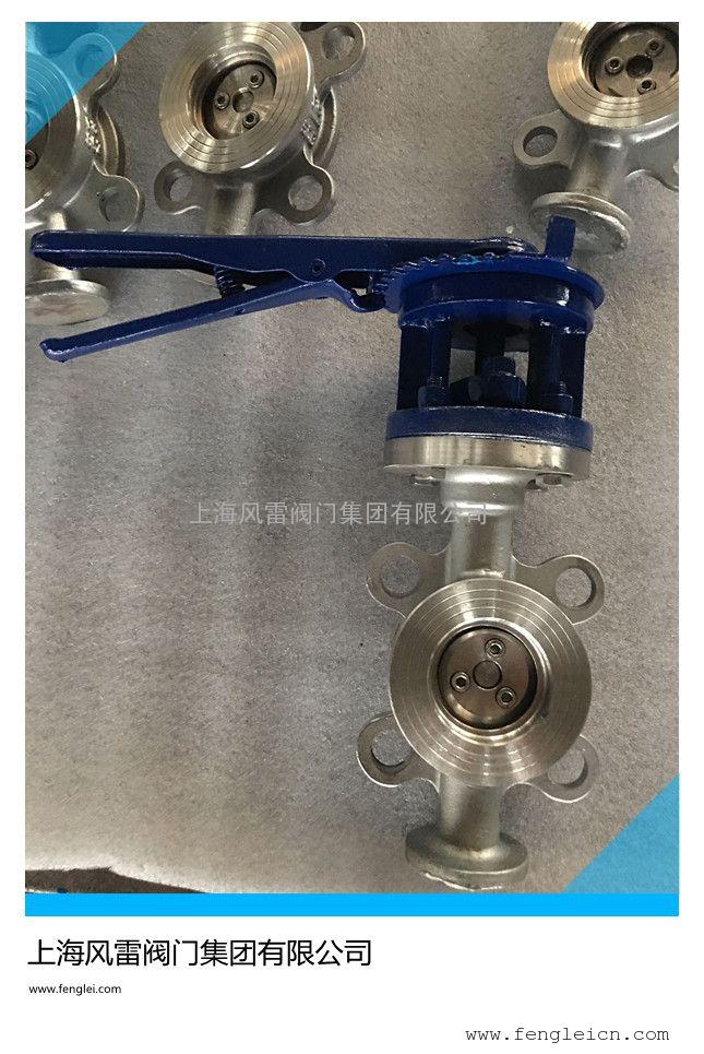 风雷D71W-10P不锈钢蜗轮硬密封对夹式蝶阀国标阀