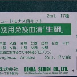 绿脓菌群检测用诊断血清200372日本生研