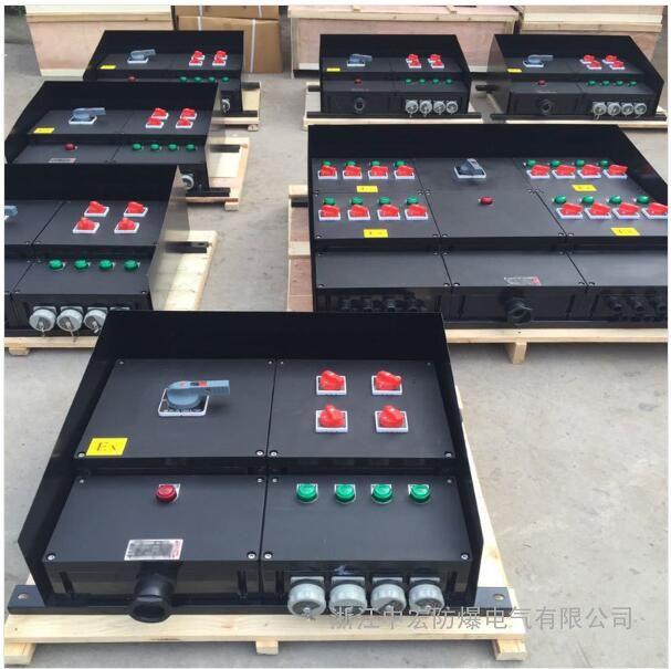 厂家直销防爆照明动力配电箱 化工专业防爆配电箱
