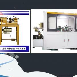 东莞台荣15#25#32#仪表桌上车床改全伺服型数控自动车床
