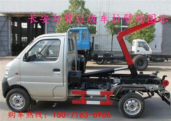 2018东风拉臂垃圾车制造厂