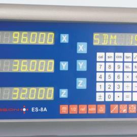 怡信数显表ES-8A