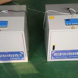 德州口腔医院污水处理设备-口腔废水处理装置