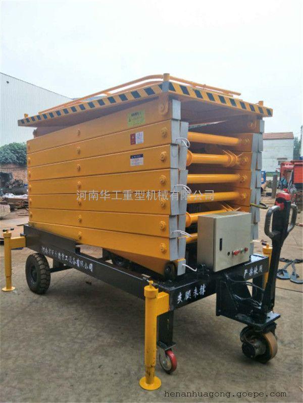双剪叉固定装卸货梯 载货载物平台 高空作业检修台SJY0.5-10