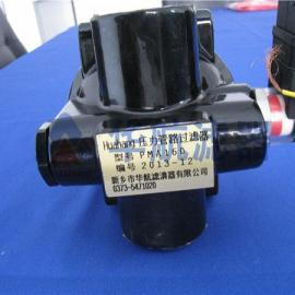 压力管路过滤器PMA160