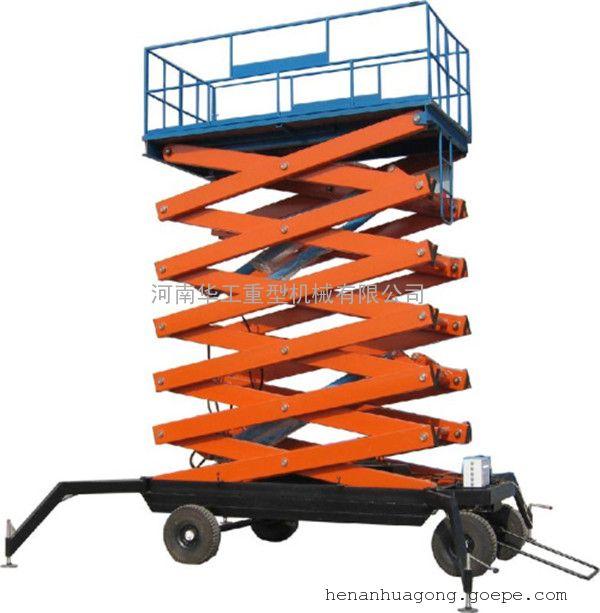 移动剪叉起重作业台 东莞升降货梯 SJY0.3-12平稳载人维修平台