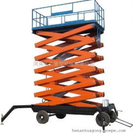 自行卸货剪叉平台 高空清洁线路检修升降机SJY0.5-8货梯升降平台
