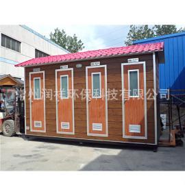湖南移动公厕 长沙景区移动厕所 江苏移动厕所厂家