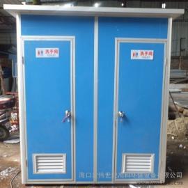海南移动环保厕所