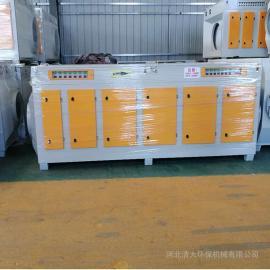 光氧催化废气处理设备净化器除臭设备废气处理