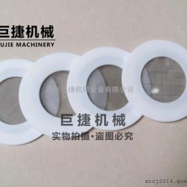 四氟带网密封圈 四氟密封垫 不锈钢法兰四氟垫