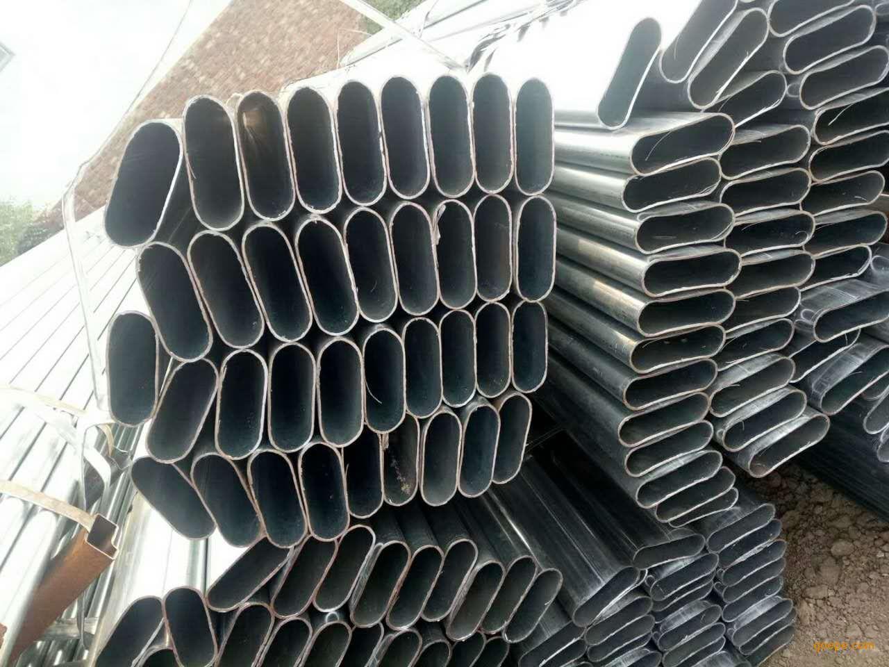 护栏椭圆管-热镀锌护栏椭圆管