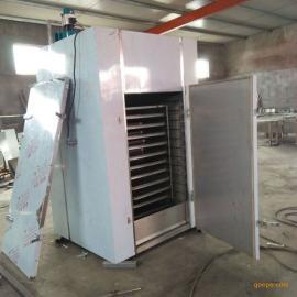 枸杞烘干加工设备 果脯烘干设备 24盘热风循环烘干箱