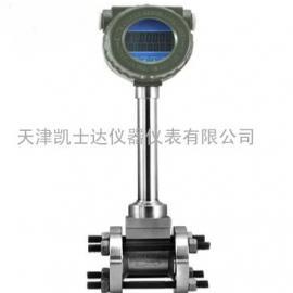 蒸汽流量计LUGB蒸汽流量传感器